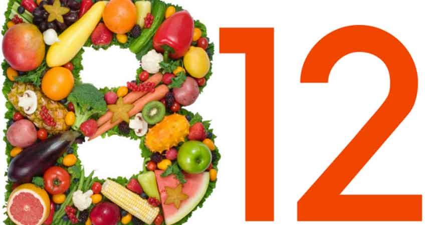 Vitamin B12 Test cost in Hyderabad